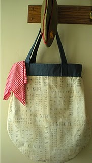 Math bag DSCN6925-1