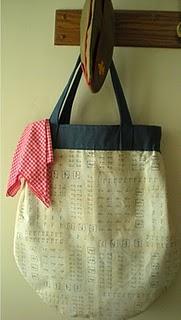 Math bag DSCN6925-1